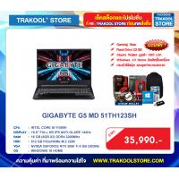 GIGABYTE G5 MD 51TH123SH