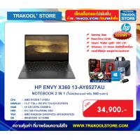 HP ENVY X360 13-AY0527AU
