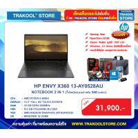 HP ENVY X360 13-AY0528AU
