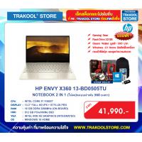 HP ENVY X360 13-BD0505TU