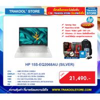 HP 15S-EQ2068AU (SILVER)