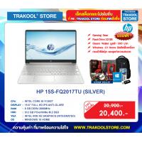 HP 15S-FQ2017TU (SILVER)