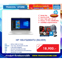 HP 15S-FQ2604TU (SILVER)