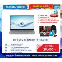 HP ENVY 13-BA0039TX (SILVER)