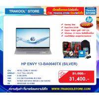 HP ENVY 13-BA0040TX (SILVER)