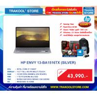 HP ENVY 13-BA1516TX (SILVER)