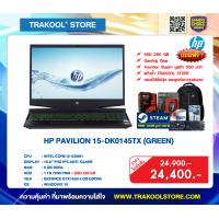 HP PAVILION 15-DK0145TX (GREEN)