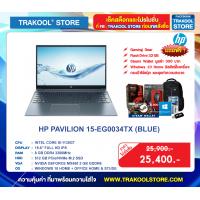 HP PAVILION 15-EG0034TX (BLUE)