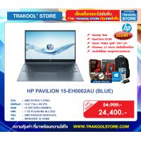 HP PAVILION 15-EH0002AU (BLUE)