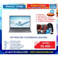HP PAVILION 15-EH0003AU (SILVER)