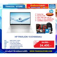 HP PAVILION 15-EH0004AU