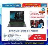 HP PAVILION GAMING 16-A0057TX