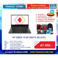 HP OMEN 15-EK1086TX (BLACK)