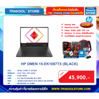 HP OMEN 15-EK1087TX (BLACK)