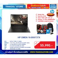 HP OMEN 16-B0073TX