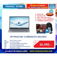 HP PAVILION 13-BB0523TU (SILVER)