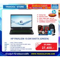 HP PAVILION 15-DK1045TX (GREEN)