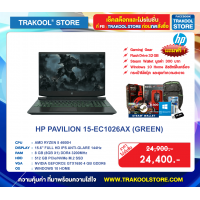 HP PAVILION 15-EC1026AX (GREEN)