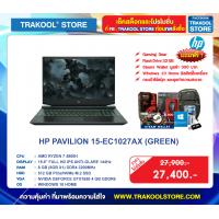 HP PAVILION 15-EC1027AX (GREEN)