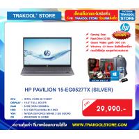 HP PAVILION 15-EG0527TX (SILVER)