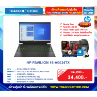 HP PAVILION 16-A0034TX