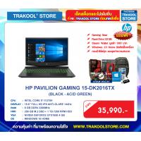 HP PAVILION GAMING 15-DK2016TX (BLACK - ACID GREEN)