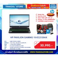 HP PAVILION GAMING 15-EC2120AX