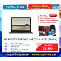 MICROSOFT SURFACE LAPTOP 3/16/256 (BLACK)