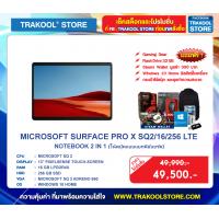 MICROSOFT SURFACE PRO X SQ2/16/256 LTE