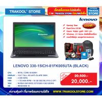 LENOVO 330-15ICH-81FK005UTA (BLACK)
