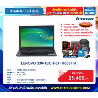 LENOVO 330-15ICH-81FK0097TA