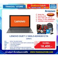 LENOVO DUET 3 10IGL5-82HK001CTA