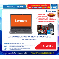 LENOVO IDEAPAD 3 14IIL05 81WD00LJTA (PLATINUM GREY)