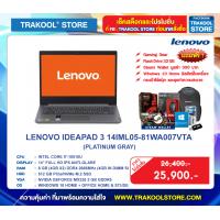 LENOVO IDEAPAD 3 14IML05-81WA007VTA (PLATINUM GREY)