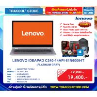 LENOVO IDEAPAD C340-14API-81N60064T