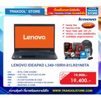 LENOVO IDEAPAD L340-15IRH-81LK01N0TA