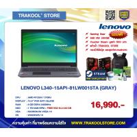 LENOVO L340-15API-81LW0015TA (GRAY)