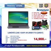 LENOVO L340-15API-81LW0017TA (GRAY)
