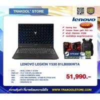 LENOVO LEGION Y530 81LB006WTA