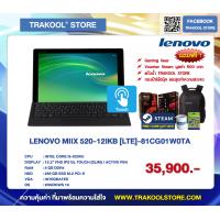 NOTEBOOK 2 IN 1 (โน้ตบุ๊คแบบแยกคีย์บอร์ด) LENOVO MIIX 520-12IKB [LTE]-81CG01W0TA (GRAY)