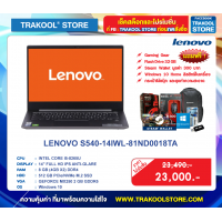 LENOVO S540-14IWL-81ND0018TA