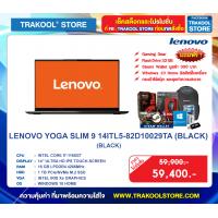 LENOVO YOGA SLIM 9 14ITL5-82D10029TA (BLACK)