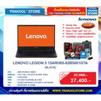 LENOVO LEGION 5 15ARH05-82B5001GTA (BLACK)