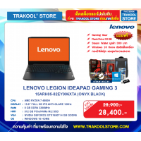 LENOVO LEGION IDEAPAD GAMING 3 15ARH05-82EY006XTA (ONYX BLACK)