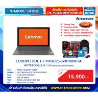 LENOVO DUET 3 10IGL05-82AT0086TA