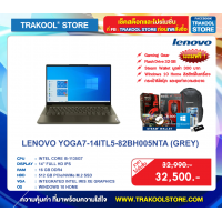 LENOVO YOGA 7 14ITL5-82BH005NTA (GREY)