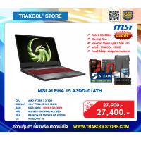 MSI ALPHA 15 A3DD-014TH