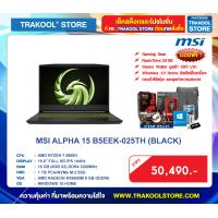 MSI ALPHA 15 B5EEK-025TH (BLACK)