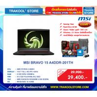MSI BRAVO 15 A4DDR-201TH