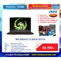 MSI BRAVO 15 B5DD-014TH